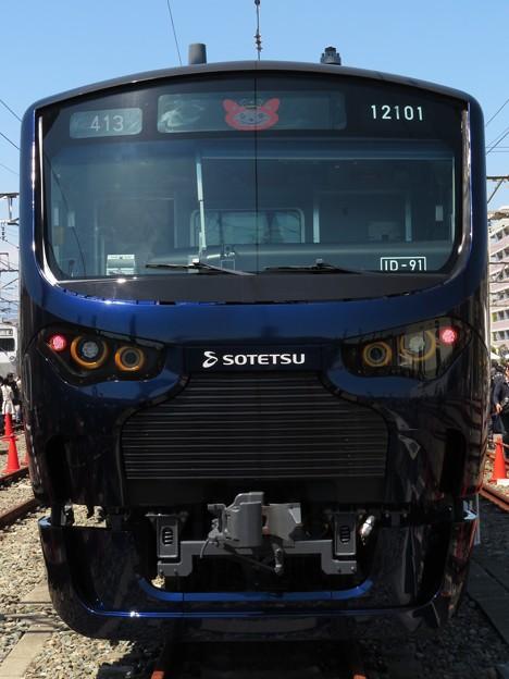 相鉄12000系 クハ12101(そうにゃん)