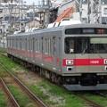 Photos: 池上線1000系 1020F