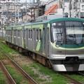 Photos: 池上線7000系 7106F