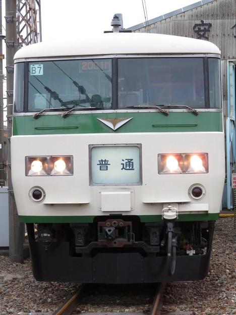 185系200番台 B7+OM03編成(普通)