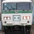 Photos: 185系200番台 B7+OM03編成(普通)