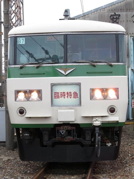 185系200番台 B7+OM03編成(臨時特急)