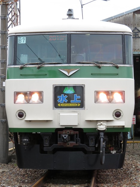 185系200番台 B7+OM03編成(水上)