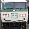 Photos: 185系200番台 B7+OM03編成(団体)