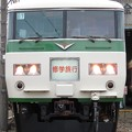 Photos: 185系200番台 B7+OM03編成(修学旅行)