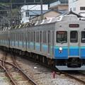 伊豆急行8000系 8011F+8005F