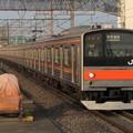 Photos: 武蔵野線205系5000番台 M21編成
