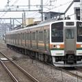 Photos: 上越線211系3000番台 A27編成