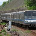 Photos: 横浜市営ブルーライン3000R形 3491F