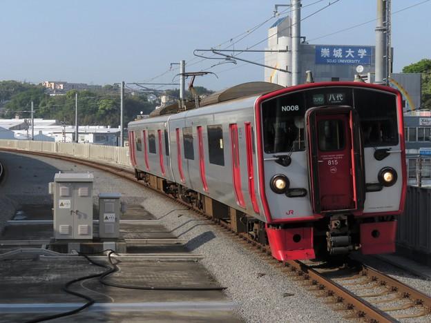 鹿児島線815系 N008編成