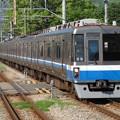 Photos: 福岡市地下鉄空港線1000N系 09編成