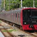 Photos: 筑肥線303系 K02編成