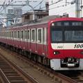 Photos: 京急線新1000形 1185F