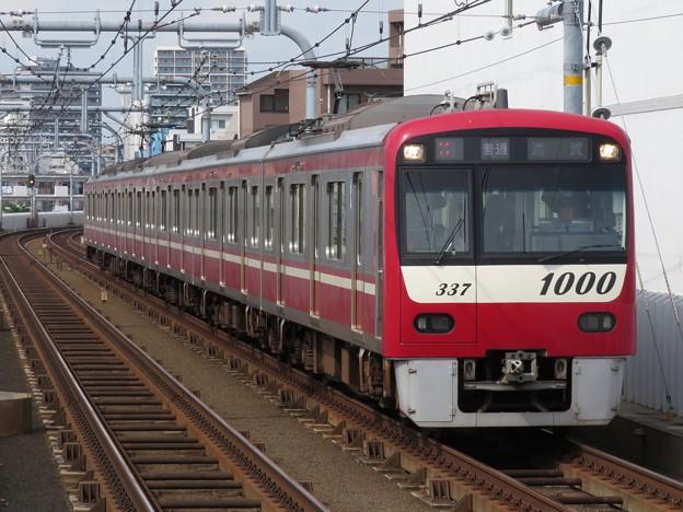京急線新1000形 1337F