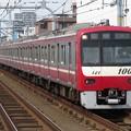 Photos: 京急線新1000形 1121F