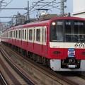 Photos: 京急線600形 607F【京急創立120周年HM】