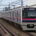 Photos: 京成線3000形 3037F