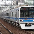 Photos: 北総線7300形 7828F