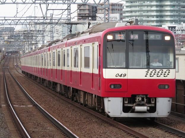 京急線新1000形 1049F