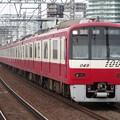 Photos: 京急線新1000形 1049F
