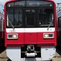 京急1500形 1501F
