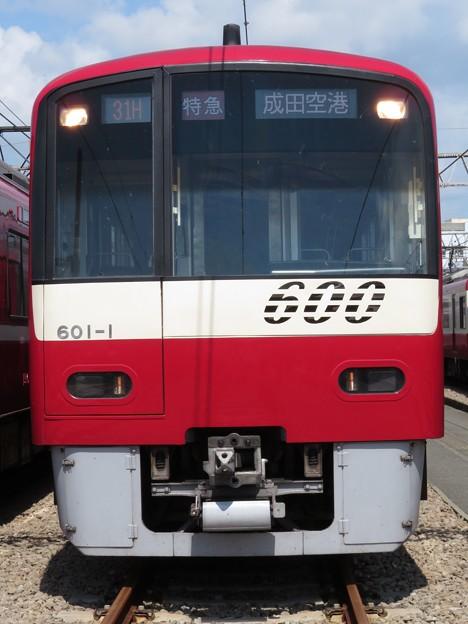 京急600形 601F
