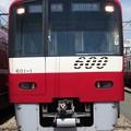 Photos: 京急600形 601F