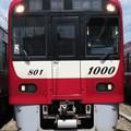 京急新1000形1800番台 1801F
