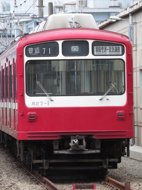 京急800形 827F
