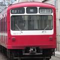 Photos: 京急800形 827F