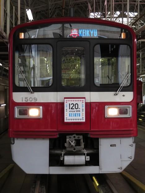 京急1500形 1509F【120周年HM】
