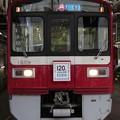 Photos: 京急1500形 1509F【120周年HM】