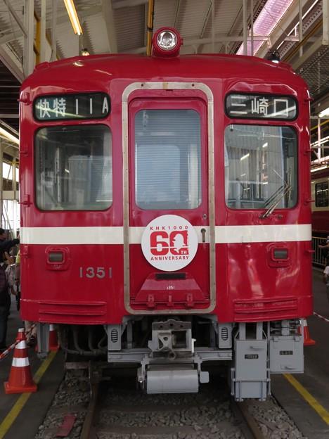 京急旧1000形 デハ1351【60周年HM】
