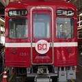 Photos: 京急旧1000形 デハ1351【60周年HM】