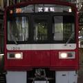 京急1500形 1509F(試運転)