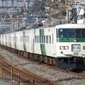 回送列車185系200番台 C1+A5編成