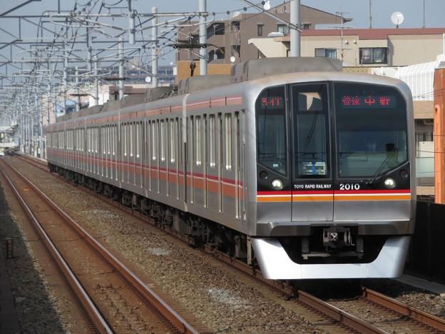 東葉高速鉄道2000系 2110F