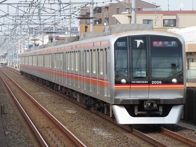 東葉高速鉄道2000系 2106F