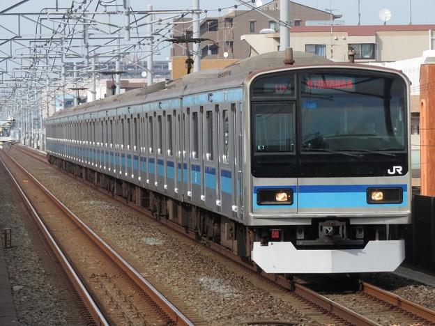 中央緩行・東西線E231系800番台 K7編成