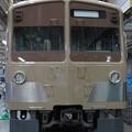 Photos: 西武101系 1246F