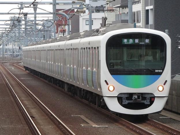 Photos: 西武池袋線30000系 30103F