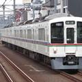 Photos: 西武池袋線4000系 4013F+4023F