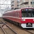 京急線1500形 1573F