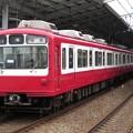 Photos: 京急線800形 823F