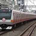 Photos: 中央快速線E233系0番台 T24編成【中央線130周年】