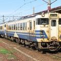 Photos: 五能線キハ40系 キハ40 574+キハ40 553