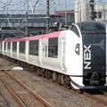Photos: 成田エクスプレスE259系 Ne008+Ne014編成
