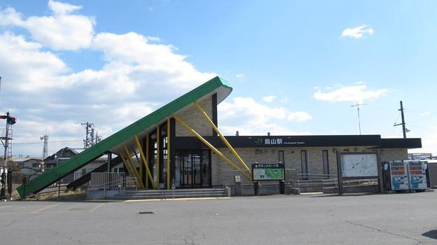 Photos: 烏山駅