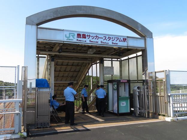 鹿島サッカースタジアム駅