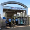 Photos: 鹿島サッカースタジアム駅